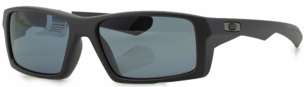 d9e7d61f27 Oakley Twitch Sunglasses « One More Soul